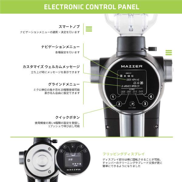 ZM - ELECTRONIC [ゼットエム エレクトロニック] / ホワイト