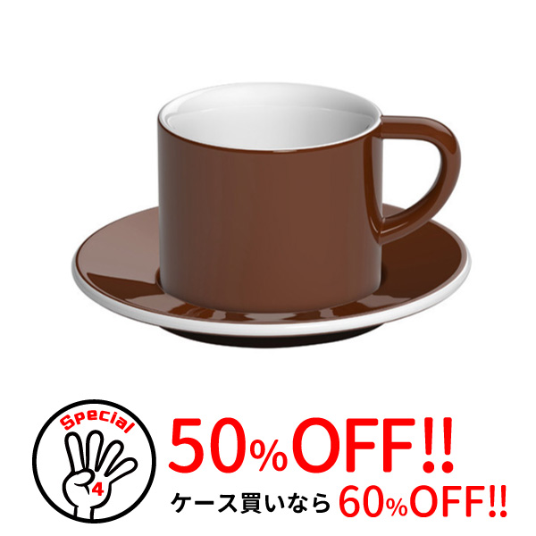Bond 150ml Cappuccino Cup&Saucer (6客)  / Brown ★50%OFF/60%OFF★