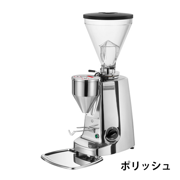 VBM DOMOBAR SUPER DOUBLE & MAZZER SUPERJOLLY ELECTRONIC