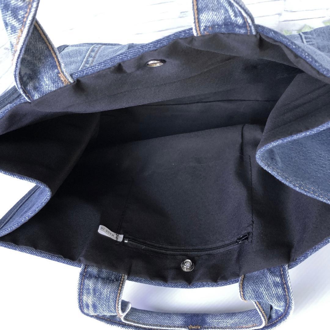 大容量 パッチワーク デニムトートバッグ