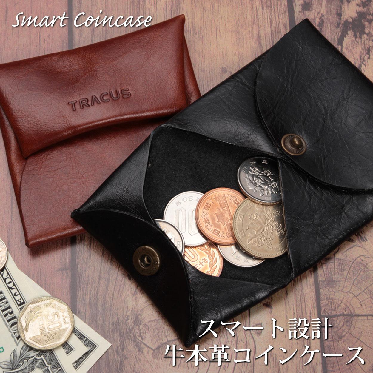 【TRACUS(トラッカス)】小銭入れ メンズ 本革 コインケース