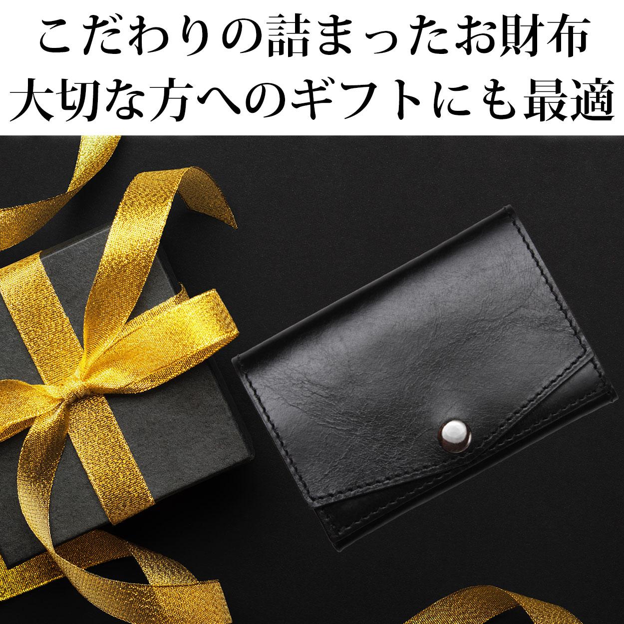 【TRACUS(トラッカス)】三つ折りミニ財布 コンパクト財布