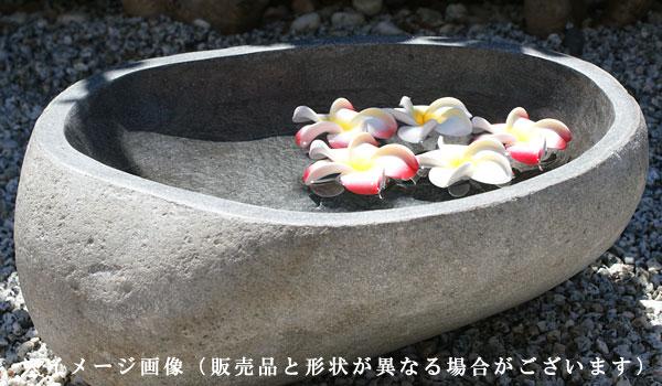 リバーストーン 手水鉢 深型 02