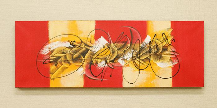バリ絵画 モダンアート 100×35 04