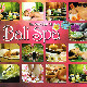 The Very Best of Bali Spa