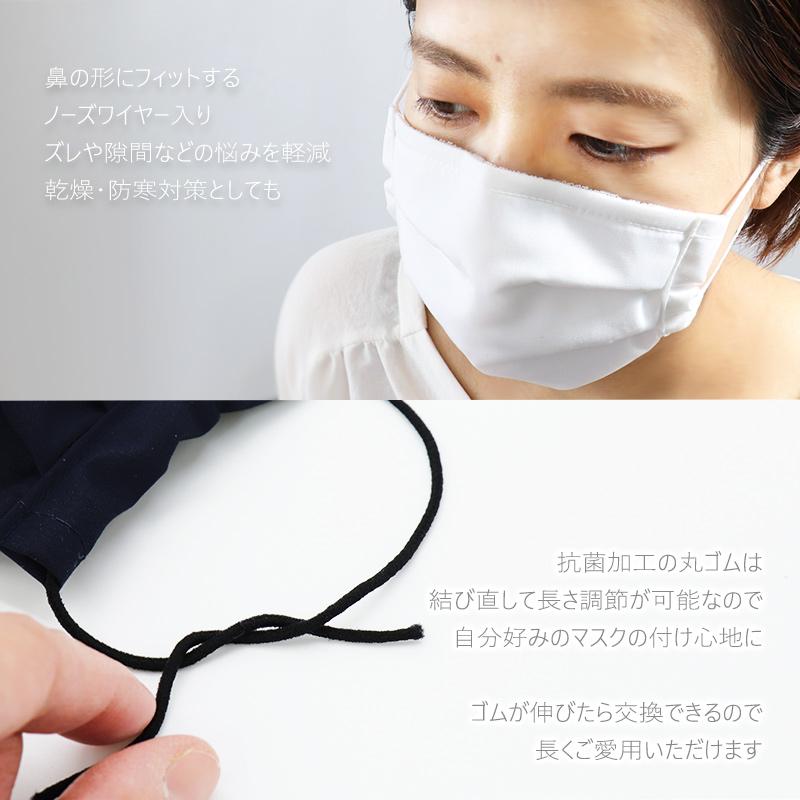 マスク 抗菌 抗ウイルス クレンゼ 今治産タオル 洗える 布マスク 日本製 レディイース メンズ ホワイト 白 //メール便もOK