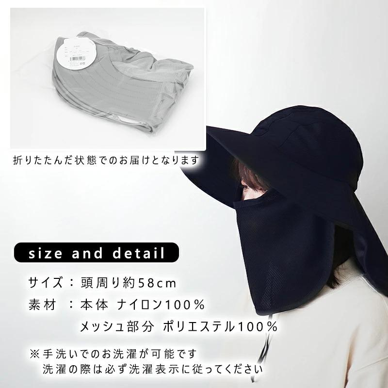 ガーデンハット ガーデニングハット 帽子 UVカット レディース メッシュ素材 切替え ネックカバー フェイスガード 衿付き 日除け 紫外線//メール便もOK