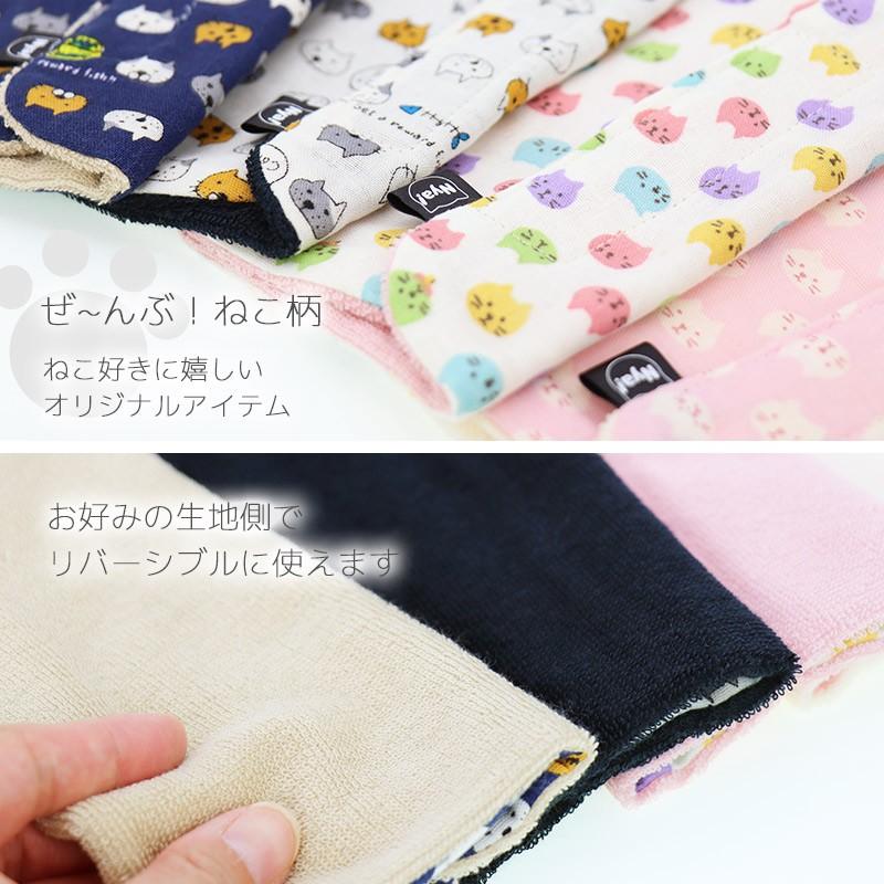 抱っこ紐 よだれカバー 日本製 今治 タオル使用  ベルトカバー 2枚セット ベビー 綿 ガーゼ パッド 抱っこひも ニャンストンオリジナル //メール便もOK
