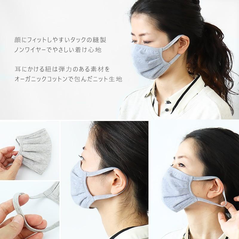 マスク 日本製 オーガニック 抗ウイルス加工 オーガニックコットン 植物染め 洗濯可能 //メール便もOK
