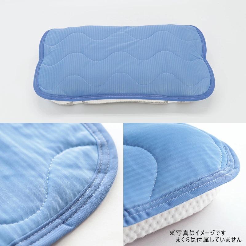 枕パッド まくらパッド 接触冷感 消臭 夏 寝具 シンプル ブルー 40×60サイズ //メール便もOK