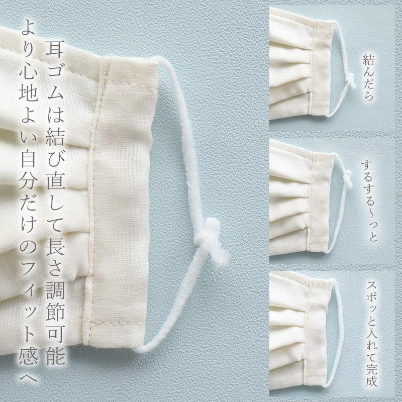 マスク おやすみ  就寝用 日本製 大人 レディース 乾燥対策 ガーゼ 綿100% 布 無地 花柄 ピンク パープル アイボリー //メール便もOK