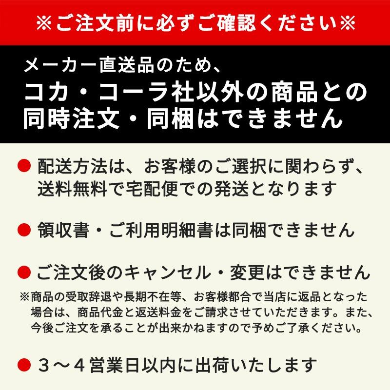 ファンタオレンジ 350ml× 24本 PET 炭酸 飲料 ドリンク コカ・コーラ社 //メーカー直送 宅配便