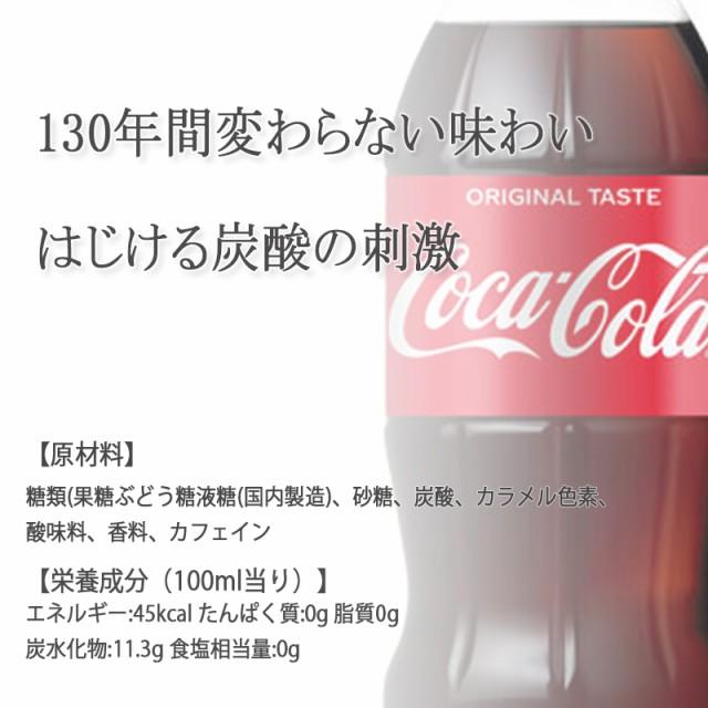 コカコーラ 1.5L ペットボトル × 6本 1ケース 炭酸 飲料 ドリンク コカ・コーラ社//メーカー直送 宅配便