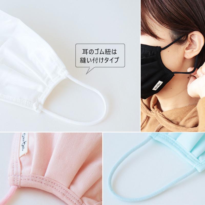 マスク 日本製 洗える 抗菌 抗ウイルス加工 フルテクト 布マスク 保湿 消臭 コラーゲン配合繊維 布 フィラゲン 白 黒マスク 乾燥対策 大人//メール便発送もOK