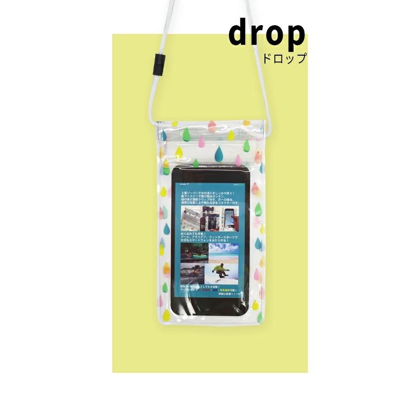 防水ケース iphone スマホ プール 海 お風呂 アウトドア おしゃれ IPX8 //メール便もOK