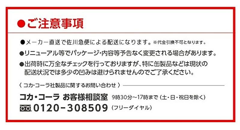 アクエリアス ゼロ 2L× 6本 PET お茶 飲料 ドリンク コカ・コーラ社 //メーカー直送 宅配便