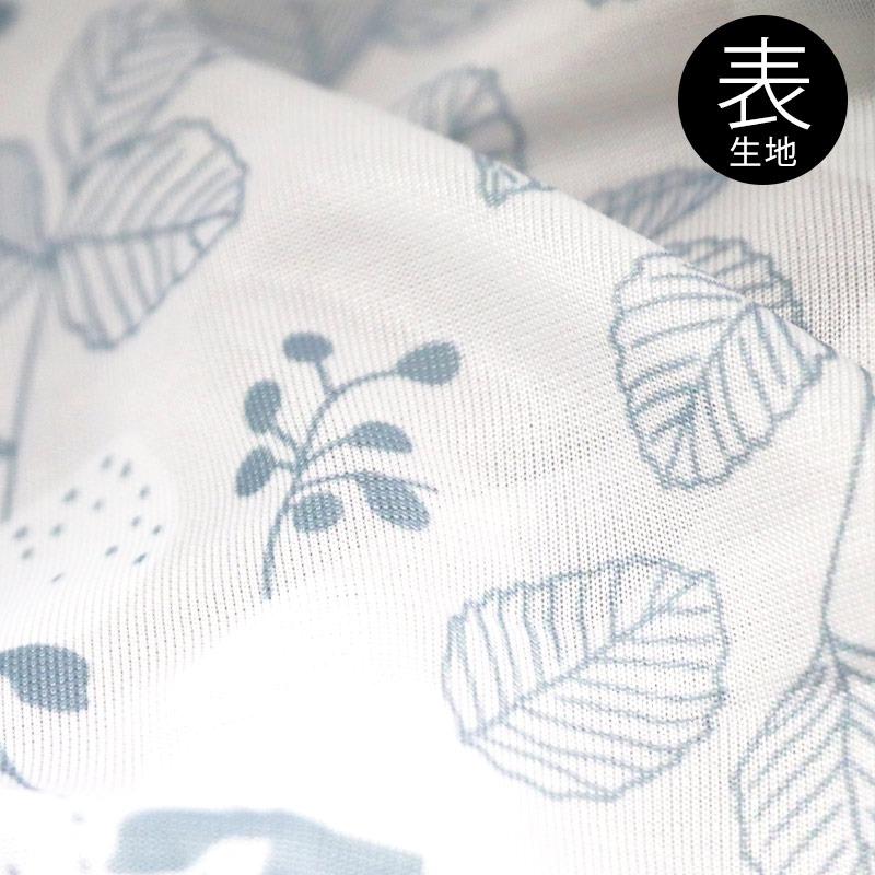 ブランケット 接触冷感 ひざ掛け 夏 冷感 ひんやり 猫 ねこ 涼しい クール 100×70 可愛い 涼感 //メール便もOK