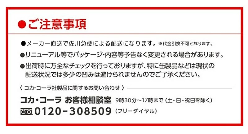 綾鷹 ほうじ茶 2L× 6本 PET お茶 飲料 ドリンク コカ・コーラ社 //メーカー直送 宅配便
