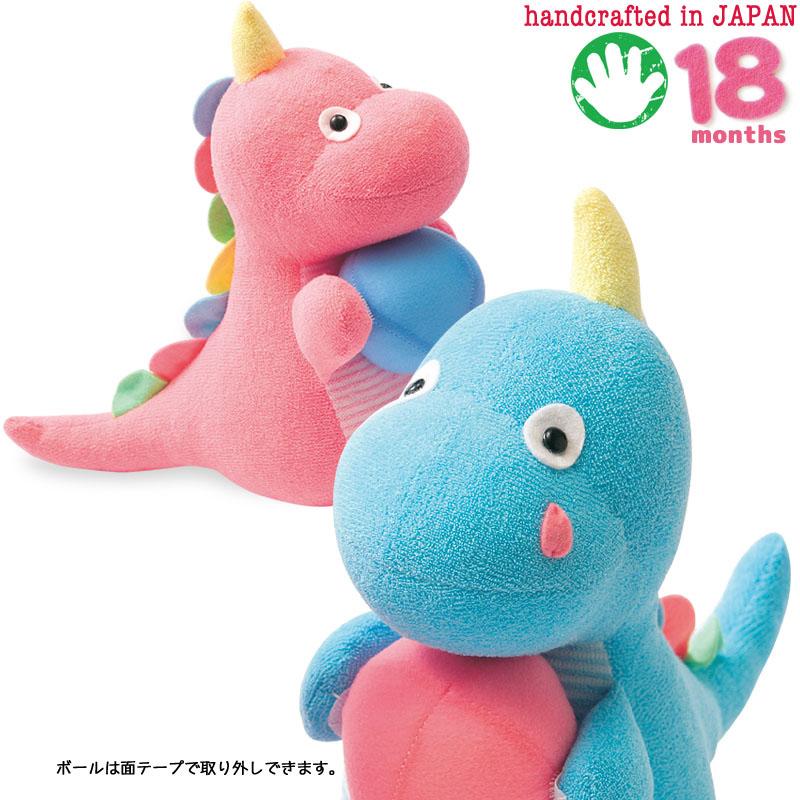 ベビー おもちゃ 知育玩具 ぬいぐるみ かわいい ドラゴン 恐竜 子供 手あそび 指あそび プレゼント //宅配便送のみ