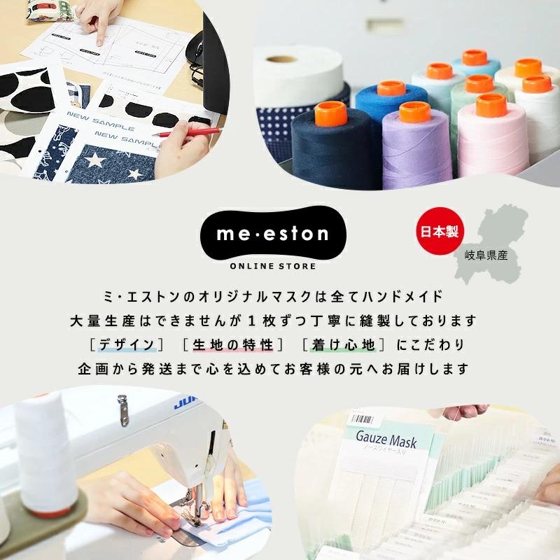 マスク 日本製 夏 吸水速乾 UVカット 紫外線カット 98% UPF50 大人 レディース メンズ 息らく 肌さら クイックドライ 黒マスク ブラック グレー ホワイト 白マスク ミエストン //メール便もOK