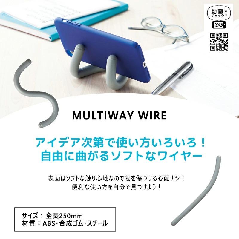 マルチワイヤー 2本セット フック スタンド バッグ掛け キャップオープナー 便利 グッズ //メール便もOK