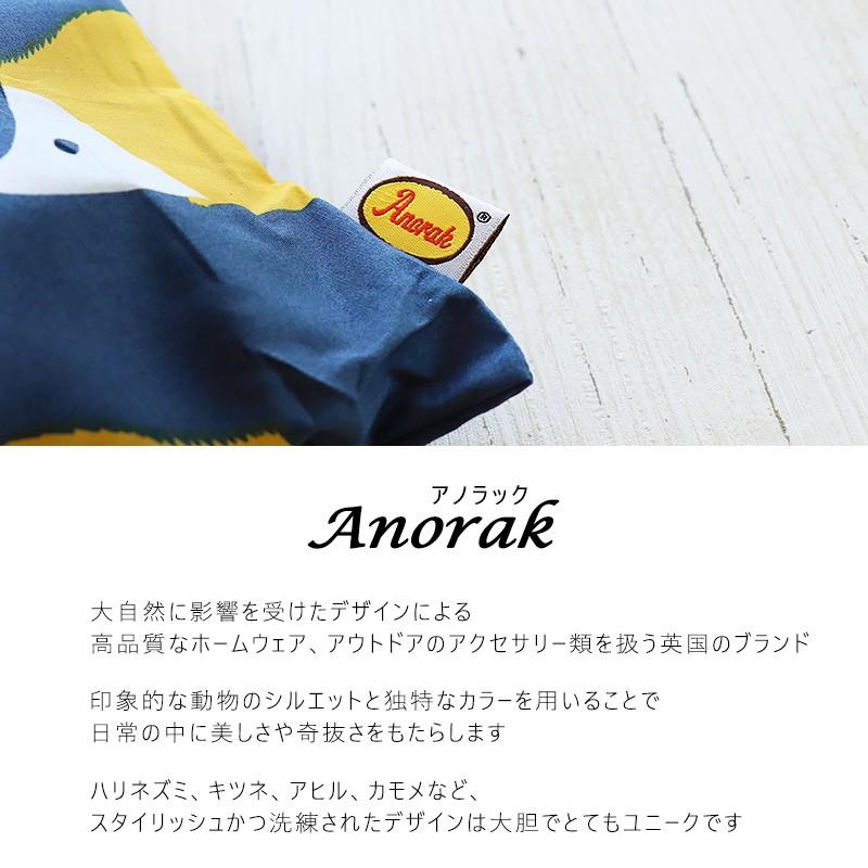 アノラック 布団カバー Anorak 綿100% セット シングル 掛けカバー 枕カバー 収納袋 3点セット カバーリング かわいい //宅配便発送