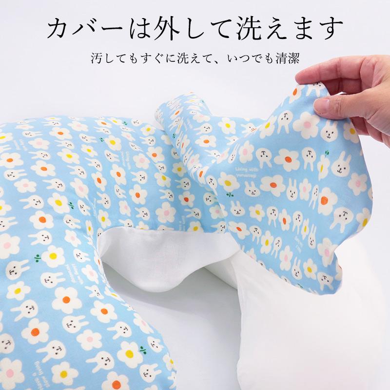 授乳クッション 日本製 洗えるガーゼカバー 赤ちゃん ベビー 綿 出産祝い 枕 可愛い//宅配便発送