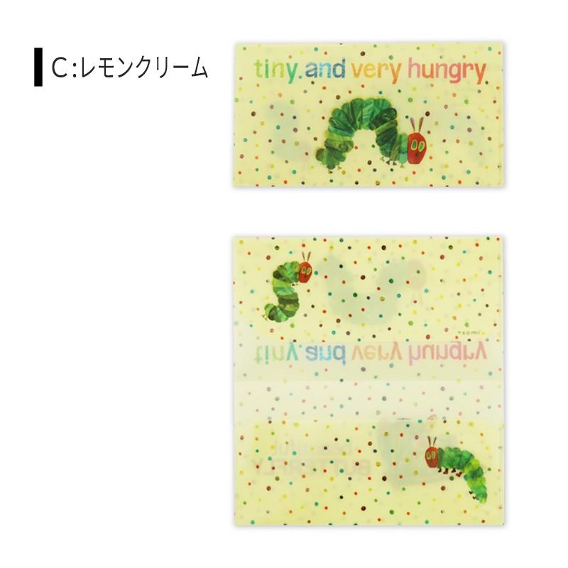 マスクケース 抗菌 はらぺこあおむし マスク 持ち運び 携帯 日本製 2ポケット おしゃれ キャラクター 可愛い プレゼント //メール便もOK