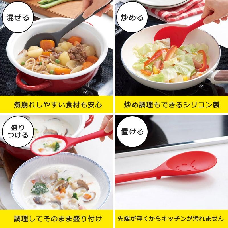 調理スプーン2本セット スプーン シリコン製 キッチン グッズ 便利 アイテム 調理器具 キッチン用品 かわいい //メール便もOK