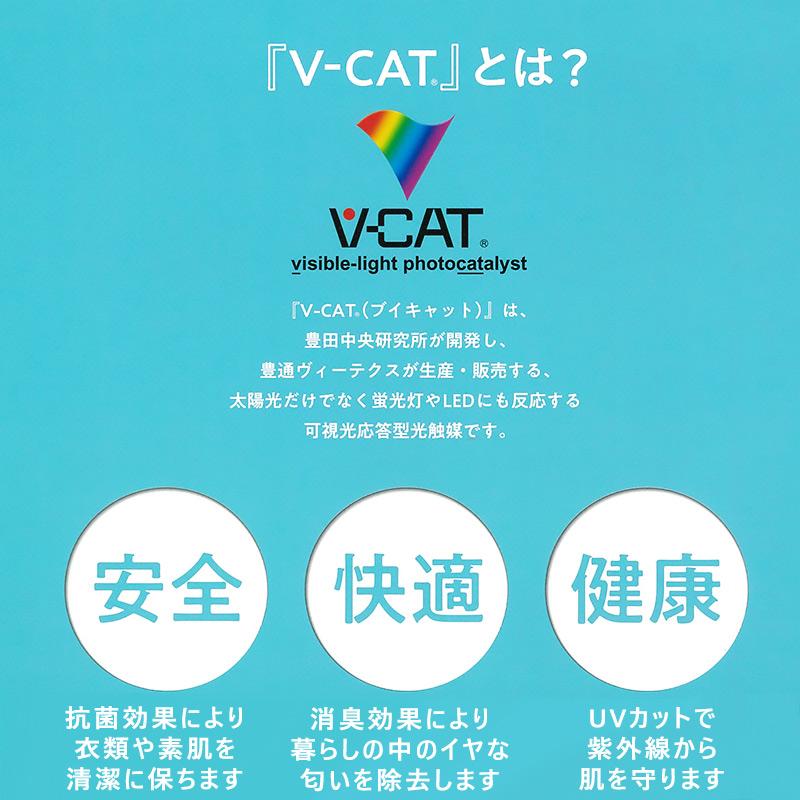 マスクカバー マスクフィルター マスクインナー 不織布 重ねマスク 2重マスク用 洗える 白 ホワイト UVカット UVカット 綿100% 日本製 抗菌 抗ウイルス 防臭 アレルゲン 光触媒 V-CAT オフィス ビジネス //メール便もOK