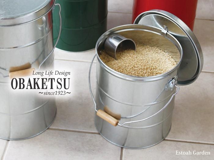 米びつ おしゃれ ライスストッカー 5kg OBAKETSU オバケツ  シルバー