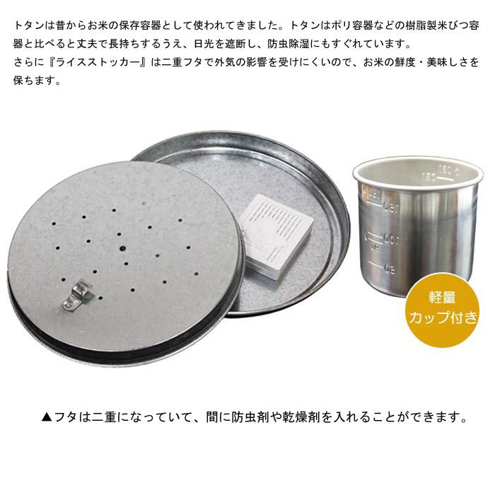 米びつ おしゃれ ライスストッカー 10kg OBAKETSU オバケツ  シルバー