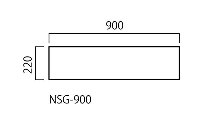 プランター 大型 長方形 植木鉢 GRCプランター スカイガーデン シルキーグレー W900×D220×H220mm ガーデニング 園芸用品 【代引不可】