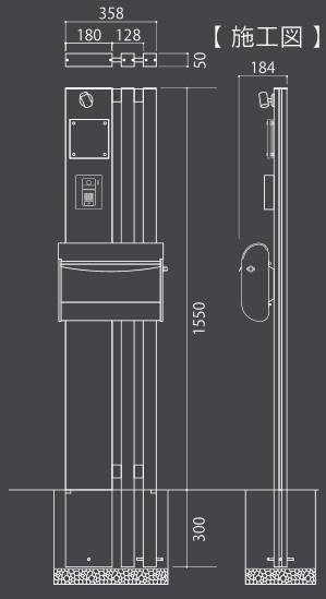機能門柱 ポスト 表札 照明 シンプル機能門柱 スリットカラークリーム DELIEデリエ(FDL-SC) 郵便受け シルバー ポール スタンド おしゃれ