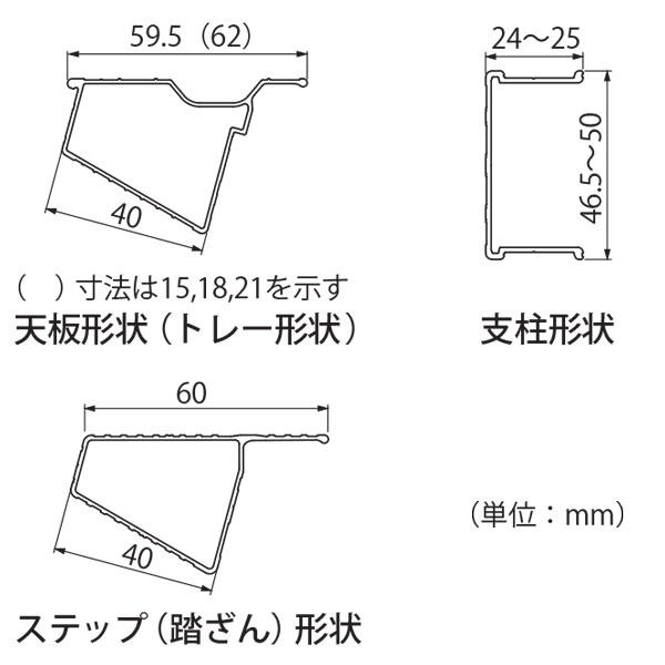 脚立 折りたたみ おしゃれ アルミ 7段 はしご 兼用脚立 S-TEP21 H1990×W675×D1246 一台単位 ブラック 軽量 作業台 ハシゴ 梯子