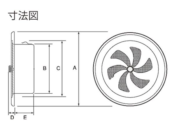 換気口 ステンレス製 丸型レジスター RN150S-HL 1台単位 ヘアーライン 直径150mm 新築 リフォーム DIY 住宅 換気 外壁換気口 自然 吸排気口 用品