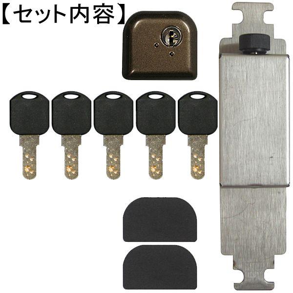 防犯グッズ ドア用補助錠 玄関ドアの鍵 どあロックガード  ディンプルキー カギ5本付き