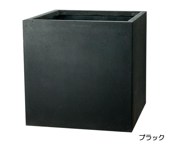 プランター 植木鉢 大型 ファイバープランター ベータ 55×55×55cm ガーデニング 園芸用品