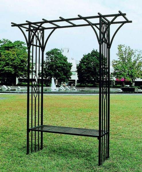 ロートアイアン ガーデンアーチ ベンチ付パーゴラ1型 バラ アーチ ガーデンファニチャー 園芸用品