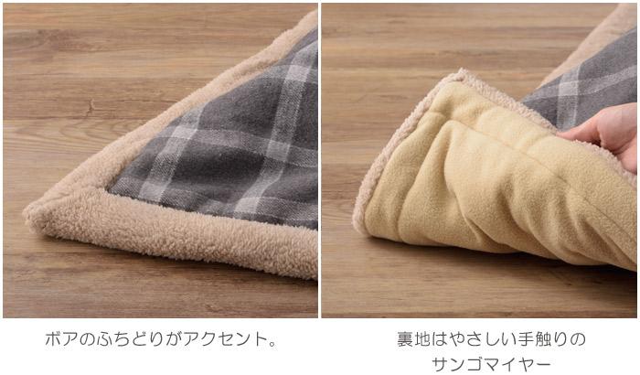 薄掛け こたつ布団 単品 正方形 ウィンドウ ペンチェック 190×190cm グレー