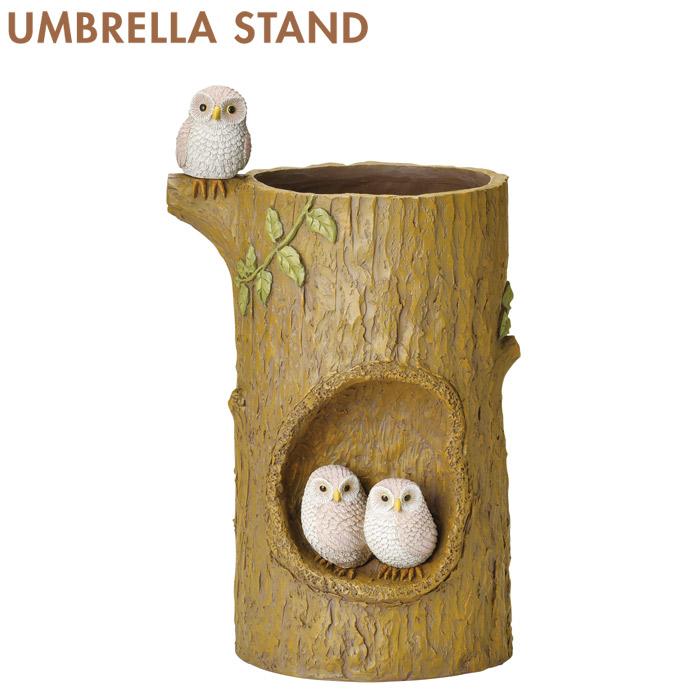 傘立て かさ立て 組立式 コキンメフクロウ ふくろう 可愛い おしゃれ 店舗 ガーデンニング雑貨 お祝い 新築祝い 贈り物