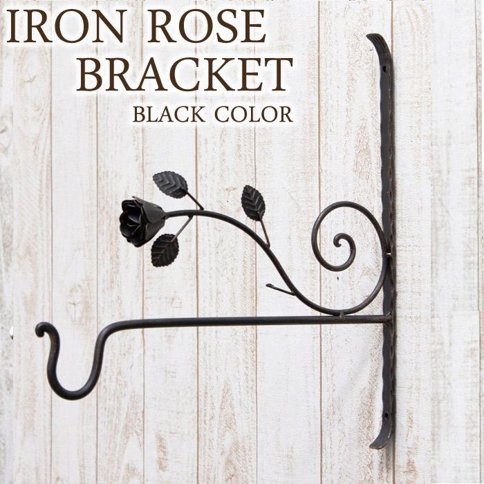 壁掛けフック アイアンローズブラケット ブラック 薔薇 アイアンフック ガーデンブラケット プランターフック