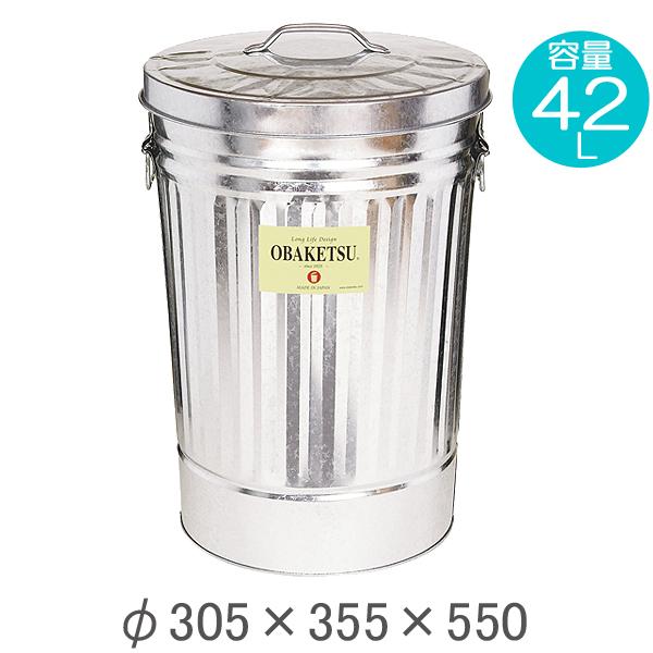 ゴミ箱 ごみ箱 バケツ ふた付き OBAKETSU オバケツ 容量42リットル 大容量 おしゃれ キッチン リビング 庭 屋外 ガーデン