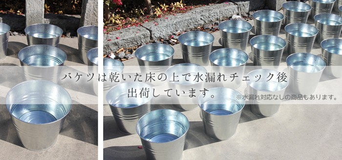 ゴミ箱 ごみ箱 バケツ ふた付き OBAKETSU オバケツ 容量60リットル  キャスター付 大容量 おしゃれ キッチン リビング 庭 屋外 ガーデン