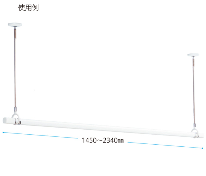 物干し 室内 物干し金物 川口技研 ホスクリーン QSC-23 室内干し セット 室内物干し ホスクリーンスポット型 SPC型 標準サイズ 460-550-640mm×2本+伸縮物干竿 QL-23-W 長さ1450-2340m× 1本 ホワイト コンパクト