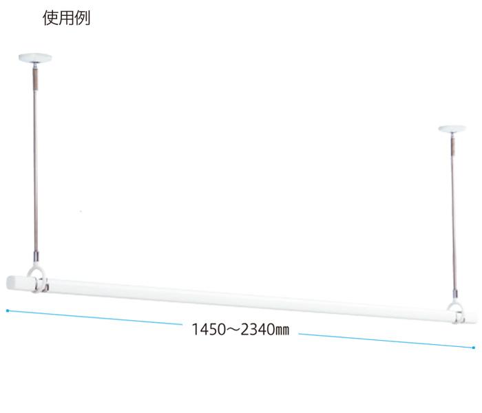 物干し 室内 物干し金物 川口技研 ホスクリーン QSCL-23 室内干し セット 室内物干し ホスクリーンスポット型 SPC型 ロングサイズ 660-750-840× 2本+伸縮物干竿 QL-23-W 長さ1450-2340m× 1本 ホワイト コンパクト