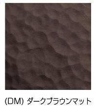 表札 アイアン表札 S112DM 葉と枝 ダークブラウンマット オリジナル表札 ハンドメイドサイン シンプル 外構工事 新築祝いに