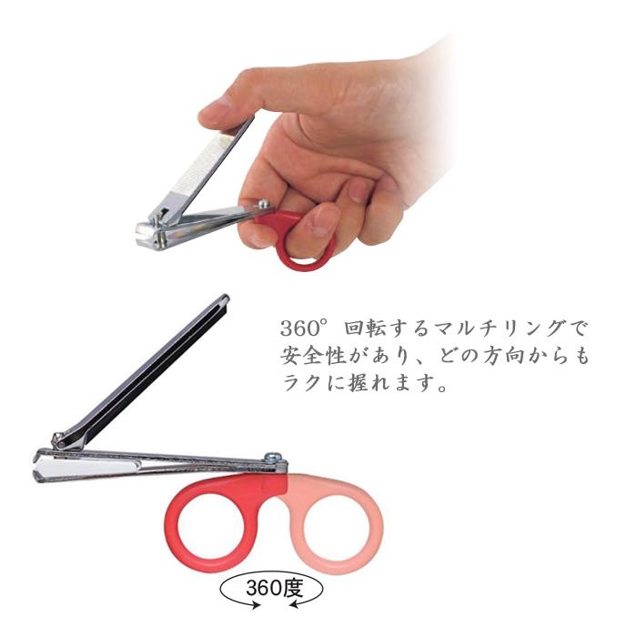 ラッキリ(955) シクロケア 爪切り 爪飛び防止 安全 便利 携帯 高齢者 プレゼント 贈り物