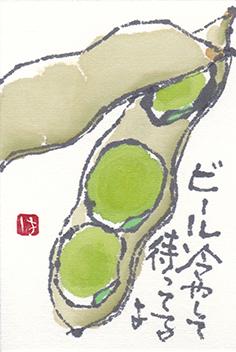 絵手紙ポストカード春夏秋冬 A.B.C.D.E.F.G.H.I.J
