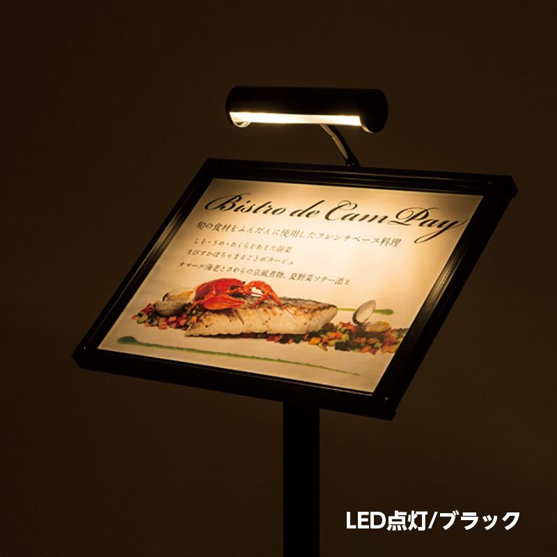 LEDメニューライトスタンドLA3